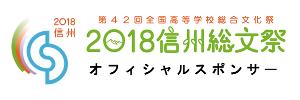 soubunsai18